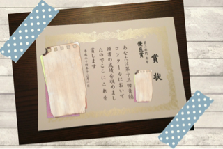 iphone/image-20121221203458.png