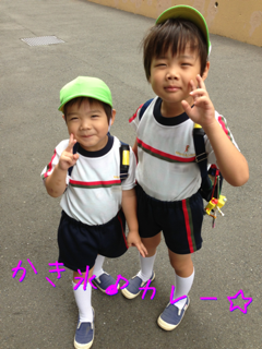 image-20130721165842.png